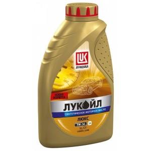 Моторное масло Лукойл Люкс 5W30